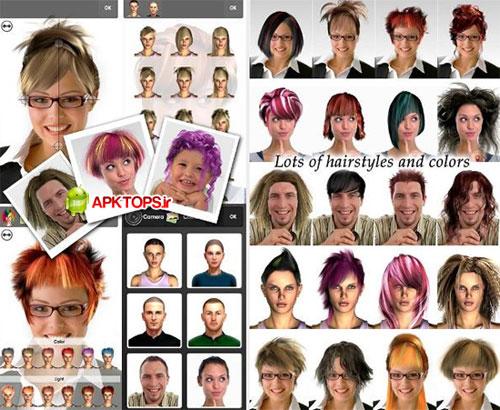نرم افزار تغییر چهره و مو