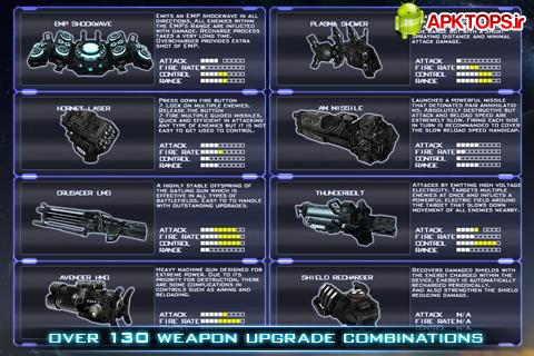 HEAVY-GUNNER-3D-1.0.8-3
