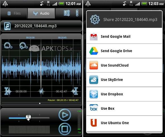 RecForge Pro - Audio Recorder 2.1.13
