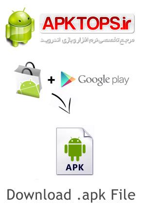 آموزش دانلود فایل های APK