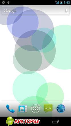 لایو والپیپیر فوق العاده زیبای حباب Bubbles برای آندروید Live Wallpaper Bubbles2 1.0