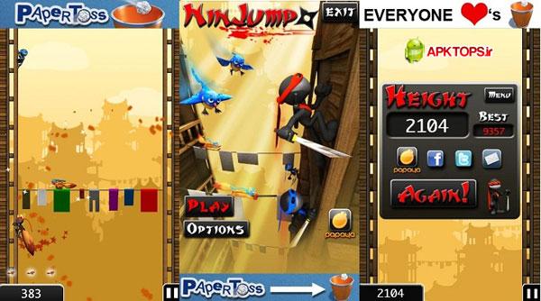 دانلود بازی مهیج و پر طرفدار Ninjump برای آندروید Ninjump 1.2.1