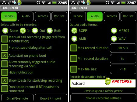 total-recall-call-recorder-android
