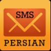 PersianSMS