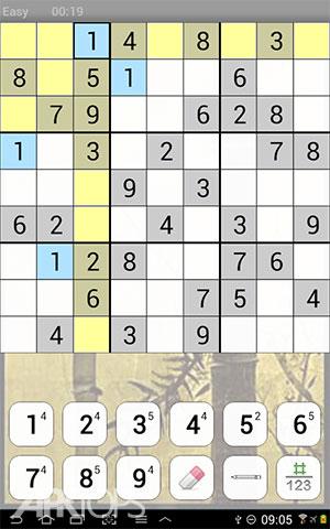 Sudoku-Free-1