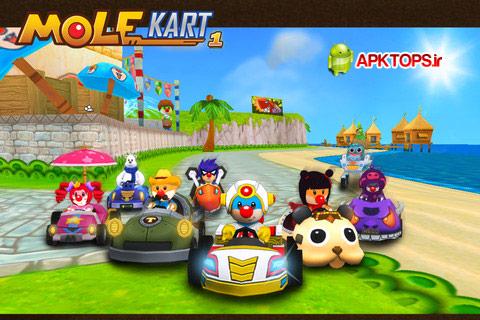 دانلود بازی زیبای Mole Kart با گرافیک فوق العاده و فانتزی برای آندروید Mole Kart 1.0.3