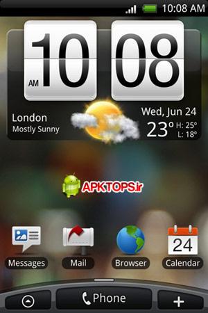لانچر  پرو یک لانچر فوق العاده زیبا با شکل و شمایل گوشی های htc برای تمام گوشی ها LP Sense UI