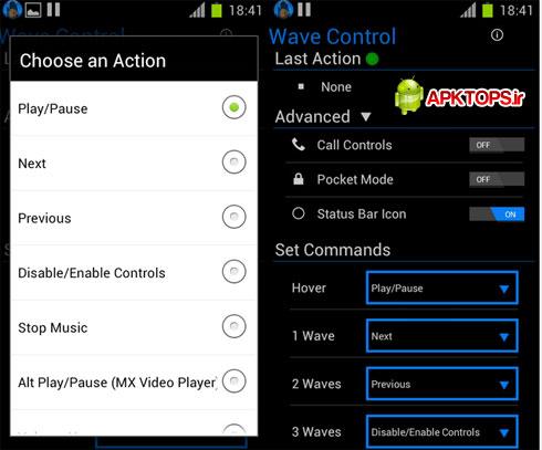 دانلود نرم افزار  پخش و کنترل کامل موزیک و کنترل تماس ها توسط حرکات دست برای آندروید Wave Control Pro 1.42