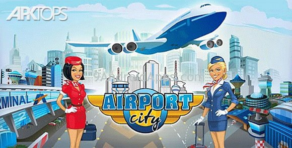 Airport-City_cover