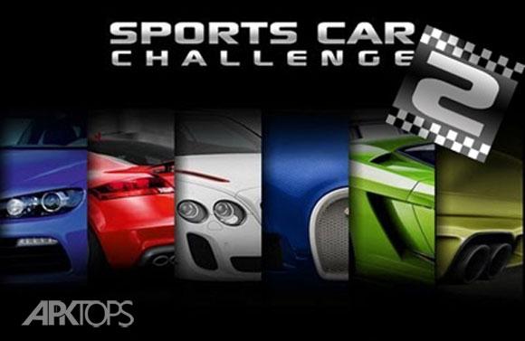 Sports Car Challenge 2 1.3 (5)