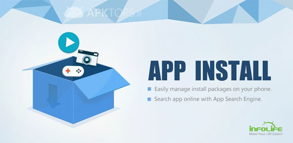 Easy Installer - Apps On SD Premium 3.1.0