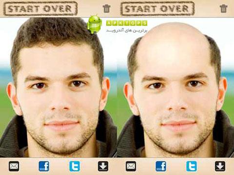 برنامه های تغییر چهره اندروید