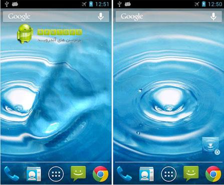 دانلود لایو والپیپیر فوق العاده زیبای موج آب برای آندروید Water Pro Live Wallpaper 1.0.0
