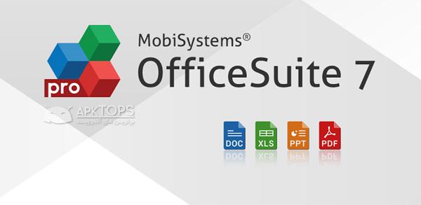 OfficeSuite-Pro-7