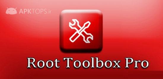 Root Toolbox PRO v3.0.3 دانلود برنامه جعبه ابزار روت