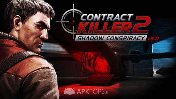 Contract Killer 2 3.0.3