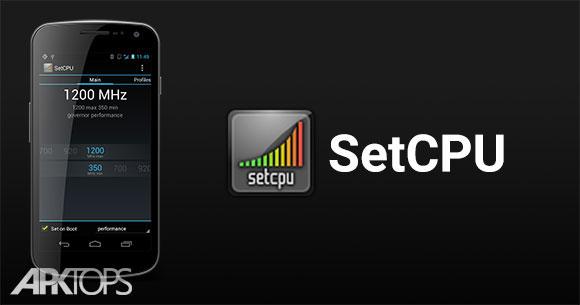 SetCPU-c