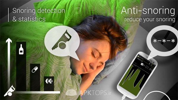 Sleep as Android v20190313 build 21631 Unlocked دانلود برنامه آلارم حرفه ای اندروید