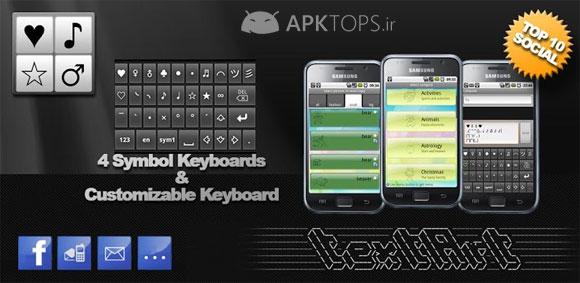 SymbolsKeyboard & TextArt Pro 3.3.5