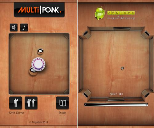 دانلود بازی زیبا و مهیج و اعتیاد آور Multiponk برای آندروید Multiponk 1.0.14