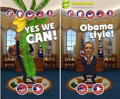 دانلود سرگرمی جالب حرکات خنده دار با اوباما برای آندروید Talking Obama 1.2