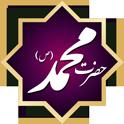 Hazrat Mohammad