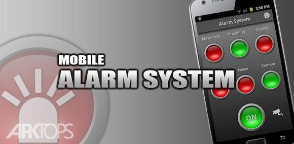 globio-alarm-system