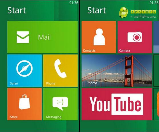 دانلود لانچر فوق زیبای ویندوز فون 8 برای آندروید Launcher 8 1.2.7