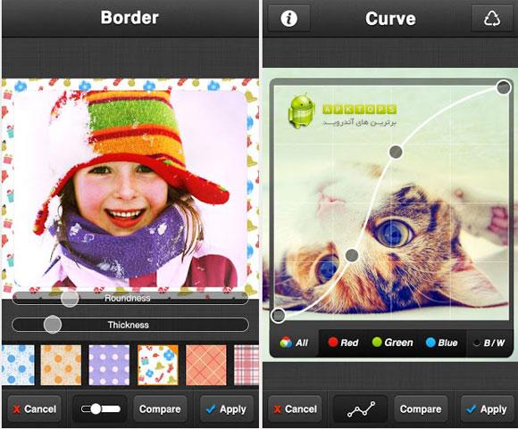 دانلود نرم افزار پرطرفدار و بی نظیر PicsPlay برای آندروید PicsPlay Pro 3.0.2