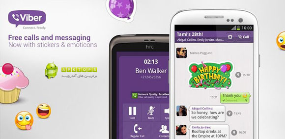 Viber : Free Calls & Messages 2.3.3.319