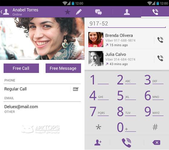 Viber  Free Calls & Messages 3.0.2.5