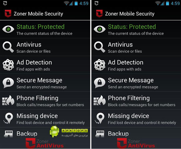 Zoner Mobile Security 1.0.3