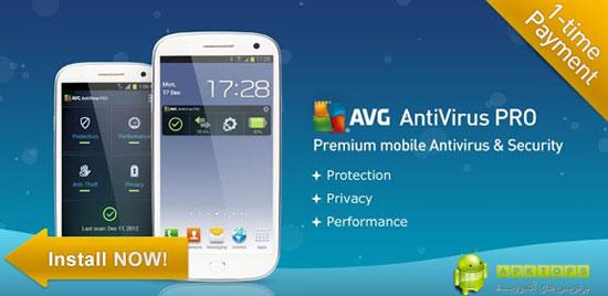 دانلود نسخه جدید از ورژن حرفه ای آنتی ویروس AVG برای آندروید Mobile AntiVirus Security PRO 3.1.1