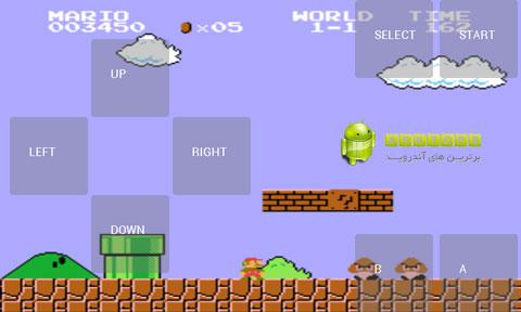 دانلود بازی سوپر ماریو معروف به قارچ خور میکرو برای آندروید Super Mario Micro edition 1.2.5