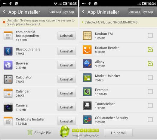 App Uninstaller.GO v1.1