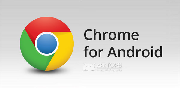 Chrome-Browser-Android
