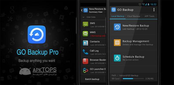 GO-Backup-Pro