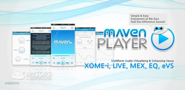 MAVEN-Music-Player-(3D,Lyrics)