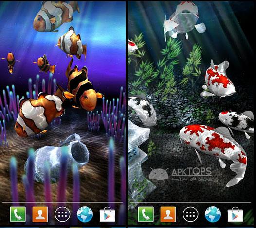 دانلود لایو والپیپر بسیار زیبای ماهی های دریا برای آندروید  My 3D Fish II 2.0