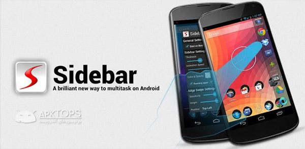 Sidebar-Pro
