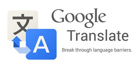 دانلود Google Translate 3.2.0 نسخه آفلاین مترجم گوگل اندروید + آموزش تصویری