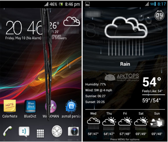 Fancy widget 3.5.5 & Sense 5 style
