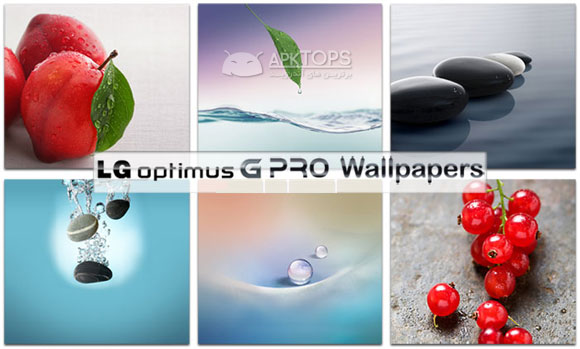 LG-Optimus-G-Pro-Stock-Wallpapers