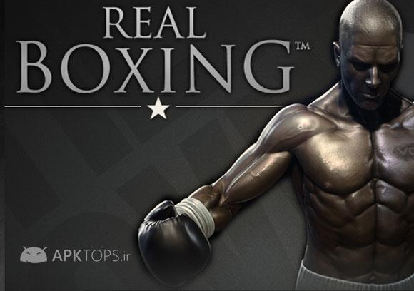 Real Boxing™ 1.5.1