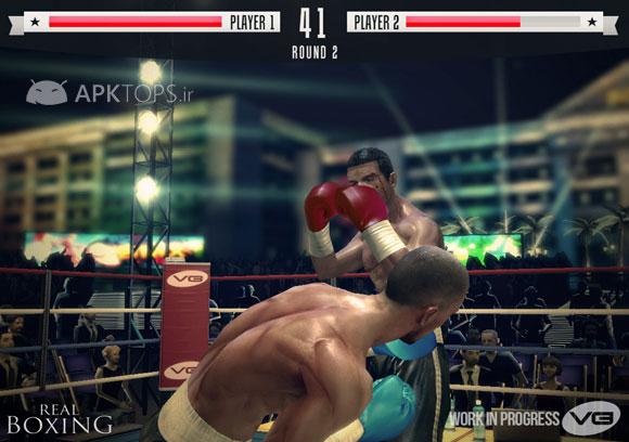 Real Boxing™ 1.5.1  (4)