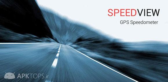 SpeedView-Pro-v3.2.0