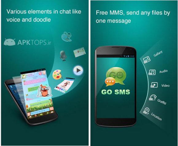 جدیدترین نسخه پرمیوم GO SMS + زبان پارسی + پک پلاگین+GO SMS Pro Premium v5.32