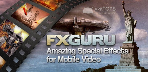 FxGuru Movie FX Director 1.3.0