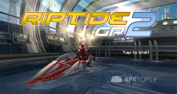 Riptide GP2 1.2