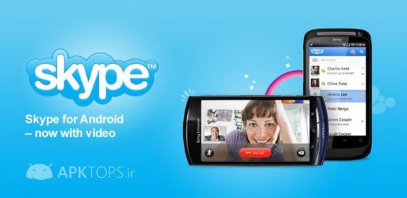 Skype Free Video Calling 4.5.0.39600